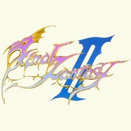 Treasure Final Fantasy Ii Famicom Guides